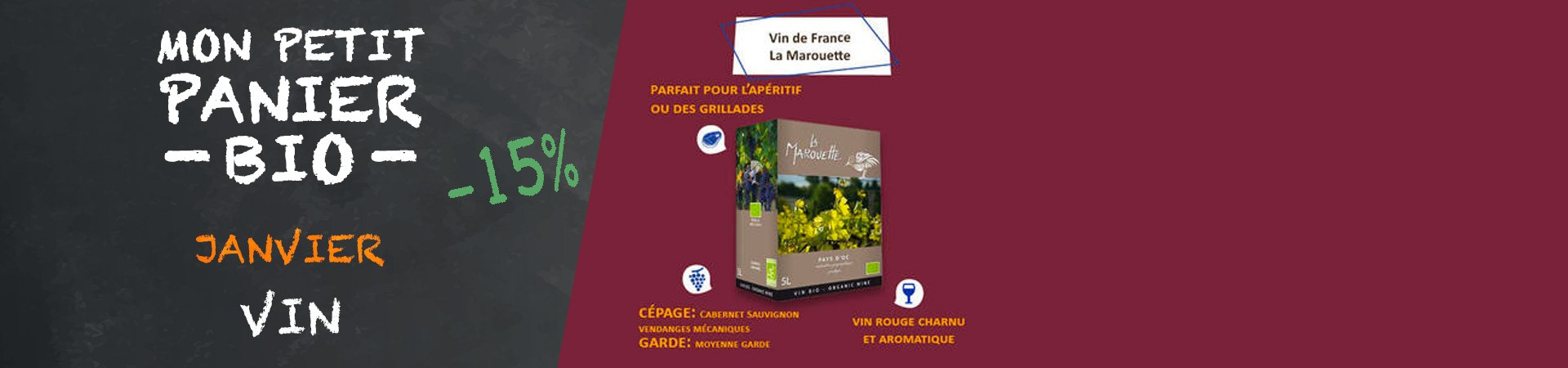Vin de France la Marouette