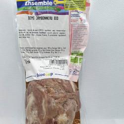 ZZ JAMBONNEAU CUIT SUPÉRIEUR 125G