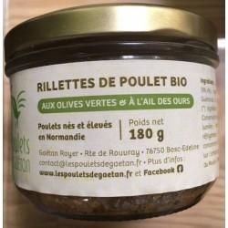 RILLETTE DE POULET OLIVES VERTES/AIL DES OURS 180G