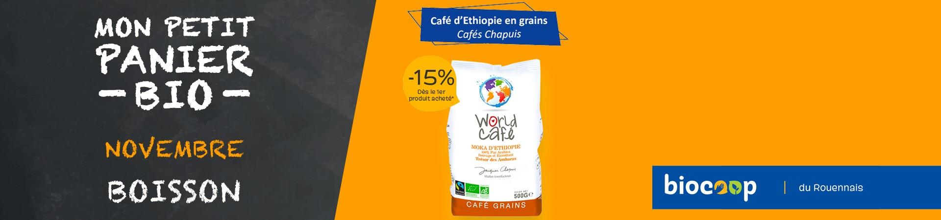 Café d'Ethiopie en grains Cafés Chapuis